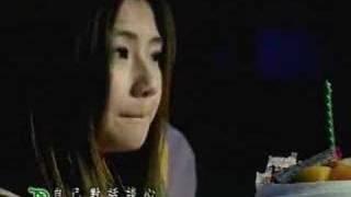 Ah Sang - Ye Zi