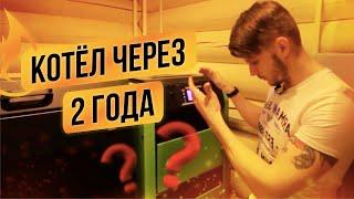 видео Расход пеллет на отопление дома пеллетным котлом