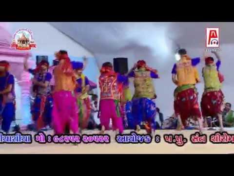 Shri Maldhari Ras Mandal 2016 | Gayatri Ashram Gadhethad | Surendranagar | Karnabapa Group