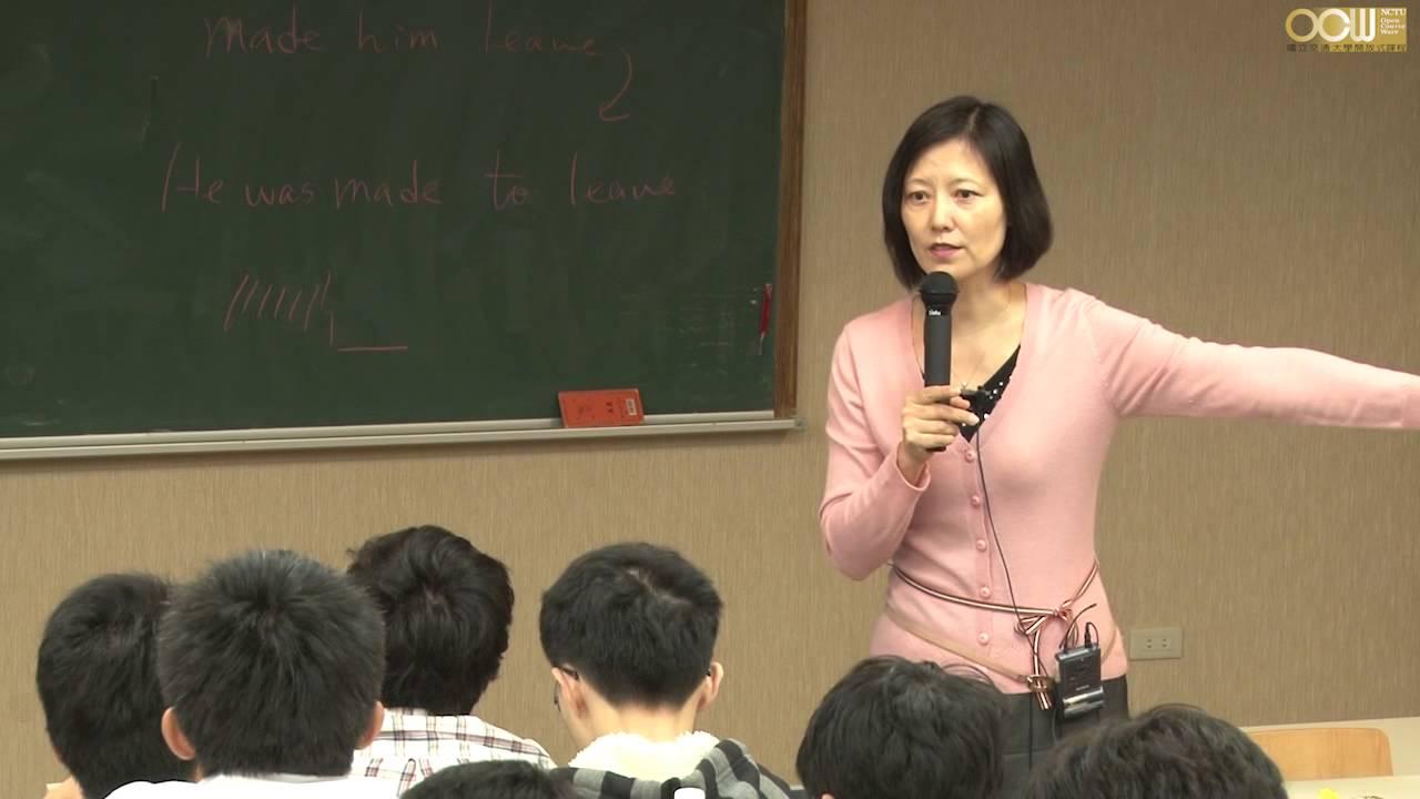 Lec06 英語語法的溝通功能 第六週課程 - YouTube