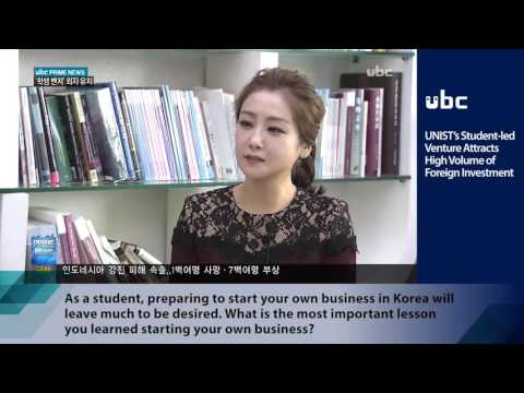 UNIST's Student-led Venture Attracts High Volume of Foreign Investment