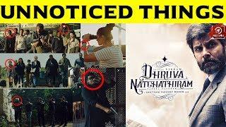 Dhruva Natchathiram  Teaser Review #SRK Leaks  | Chiyaan Vikram | GVM | Harris Jayaraj