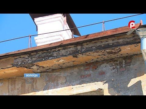 Коммунальные проблемы дома на улице Добролюбова в Вологде
