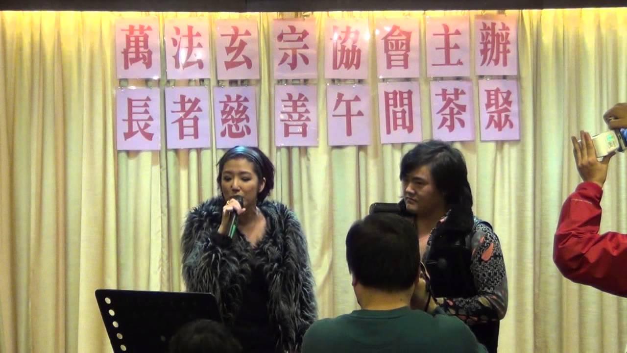 關寶慧&Benny師傅之香夭 - YouTube