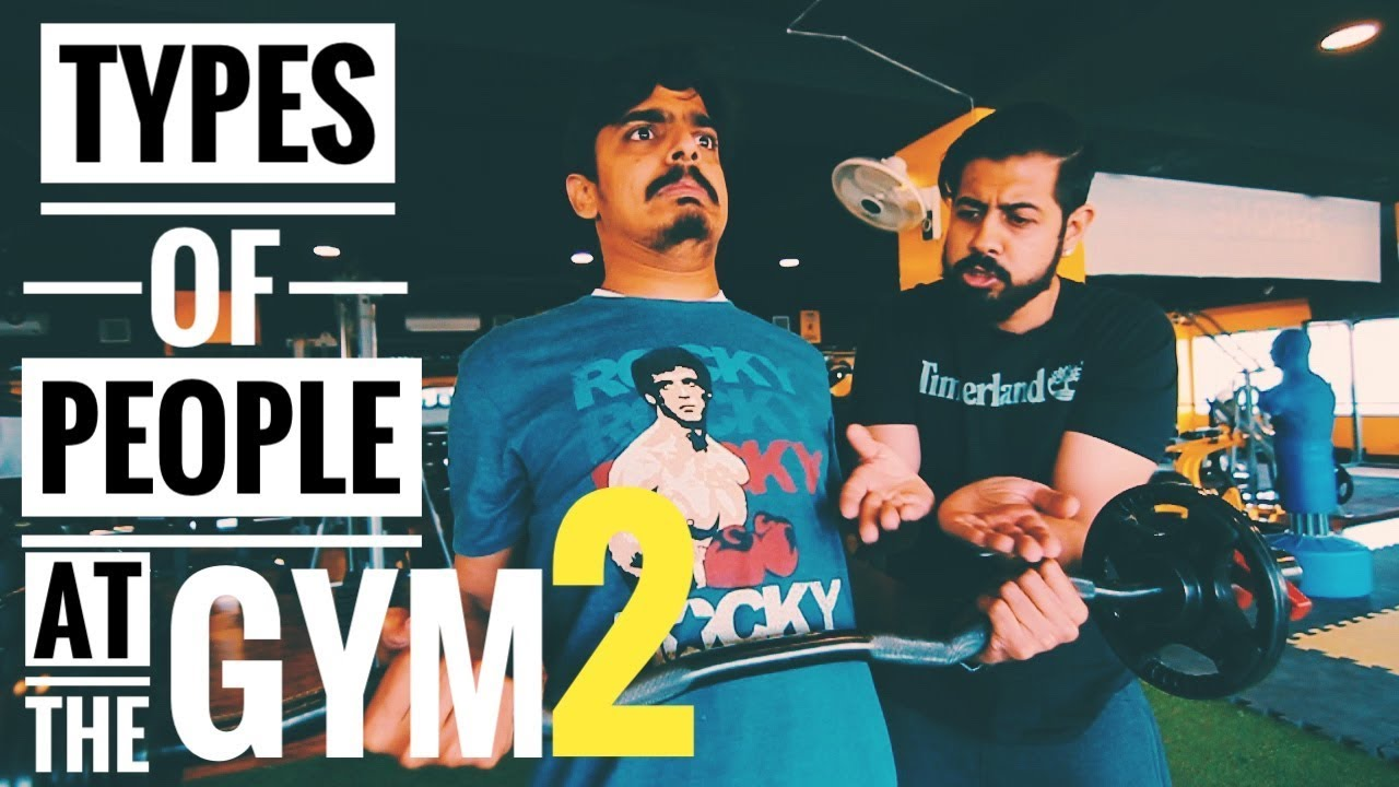 Types of People at the GYM 2 | Bekaar Films | Hilarious