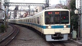 【小田急】小田原線 急行唐木田行 代々木八幡 Japan Tokyo Odakyu Railway Trains