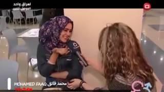 سؤال للشباب العراقي اذا حبيت بنية على فيسبوك وطلعت جكمة شنو تسوي