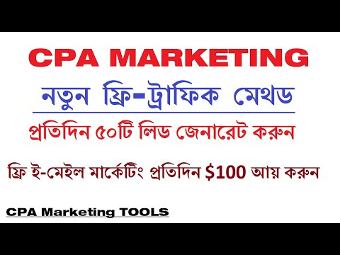 $100 Income Per Day || Best FREE Traffic Source For CPA Marketing-2020
