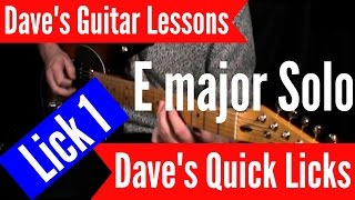 E major Guitar Solo - Lick 1 with Tabs