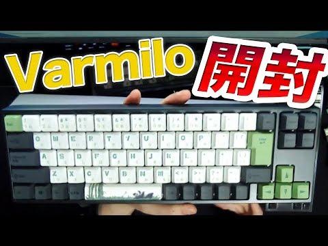 【開封】銀軸 Varmilo 73 Panda 過去配信アーカイブ