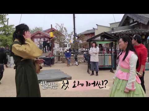 Hwarang - Playful Go Ara/Ah Ro