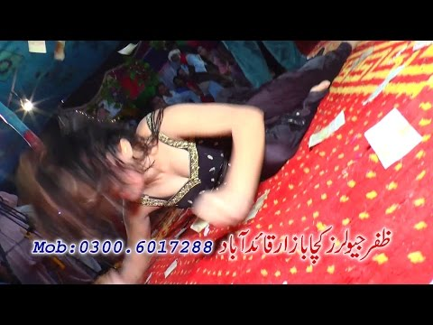 Pardesi dhola shala jeway dhola