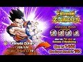 DIRECTO   COMPLETANDO EL ULTIMATE GOHAN EZA EN DOKKAN BATTLE MP3
