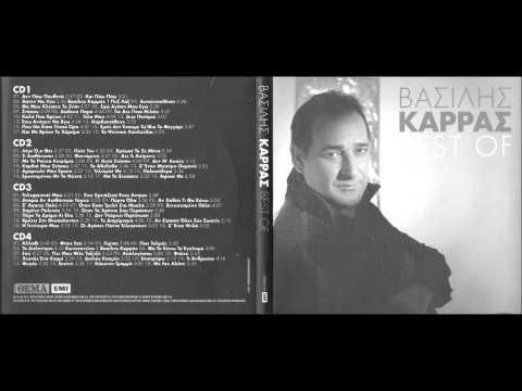Vasilis Karras mix Best Of