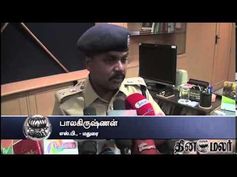 DMDK MLA Raja Arrested on Complain Given by His Mother at Madurai - Dinamalar Sep 23rd 2013 News