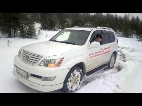 Lexus GX-470 Off-road with VSC & TRAC off #4