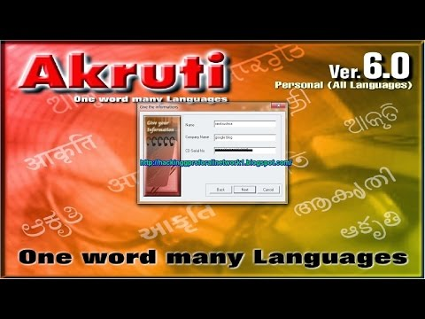 How to use Akruti in CorelDraw And Photoshop