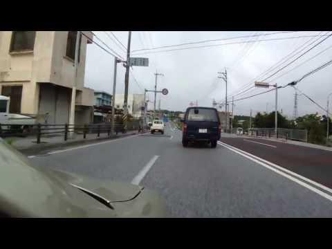 Driving in Uruma, Okinawa