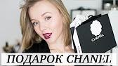 MASSIVE DESIGNER SHOE HAUL. Покупки: ОЧЕНЬ МНОГО ОБУВИ! Chanel .