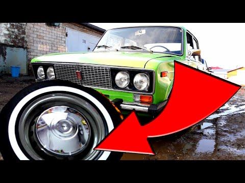 🔴Ретро колёса на ВАЗ 2106 ✔ Установил вайтволы на колёса.