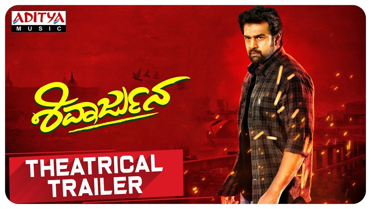 Download Shivaarjun Theatrical Trailer    Chiranjeevi Sarja    Ravikishan    Shivatejass    Suragkokila