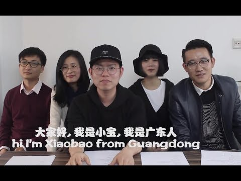 Chinese languages comparison - 5 different Chinese dialects.中國5種不同方言對比