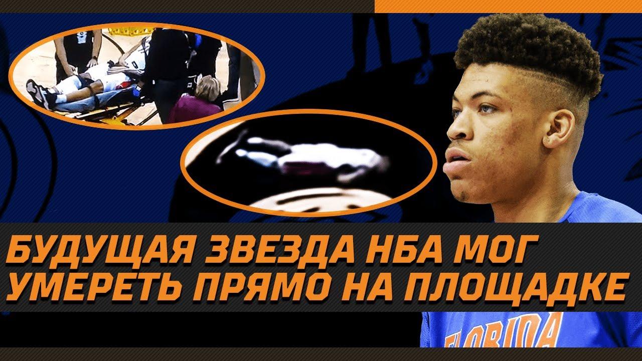Мог умереть на баскетбольной площадке / История Кейонте Джонсона