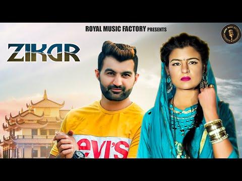 ZIKAR (Full Song) | Rajat Juneja, Aarju Dhillon | Amit Dhull | New Haryanvi Songs Haryanavi 2019