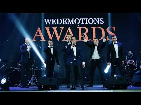 группа Glow (Glow Orchestra) премия Wedemotions awards