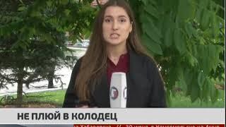 Жителей Хабаровского края не волнует экология . Новости 21/06/2018. GuberniaTV