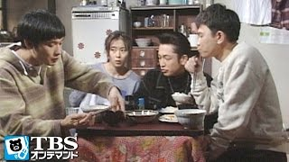 婚約解消をした未来(中山美穂)と3兄弟の同居生活が始まった。気づかう兄...