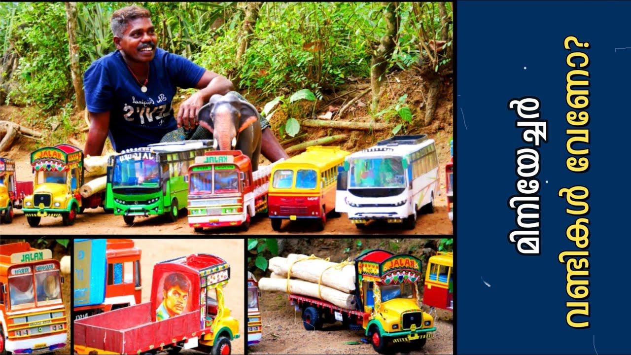 വണ്ടി ഏതായാലും മിനിയേച്ചർ രൂപത്തിൽ സ്വന്തമാക്കും..😲 An artist who can own any car in miniatur form