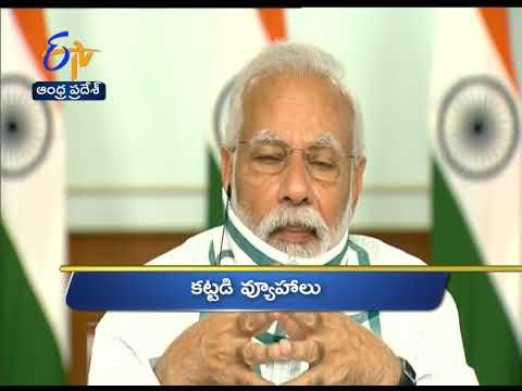 12 PM | Ghantaravam | News Headlines | 27th April 2020 | ETV Andhra Pradesh