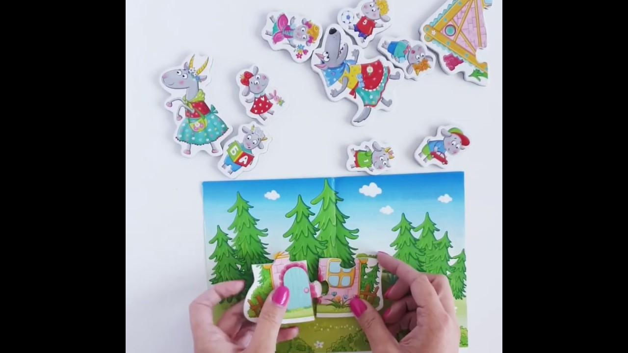 Vladi Toys VT3206-23 Магнитный театр Волк и семеро козлят
