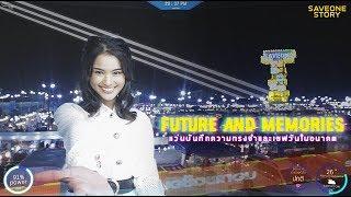 saveone-story-future-amp-memories
