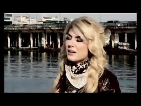 Gizem KARA   Hayatım Paramparça 2012 KLİP   YouTube