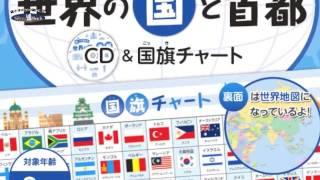 http://www.silverback.co.jp/ 4月発売予定! CDチャート付き カラオケ...