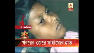 Impact of ABP Ananda: Private school helps the diabetic student in Durgapur after news of
