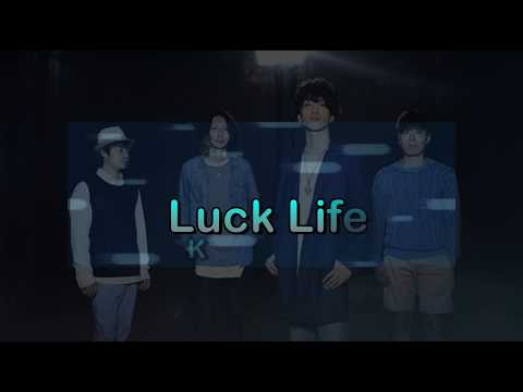Kimi no koto Luck life sub Romaji Español