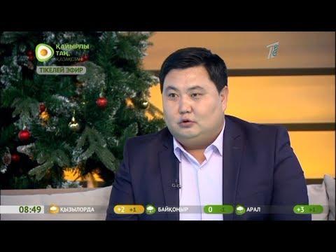 Саттар Ерубаев жеке кешін бермекші!