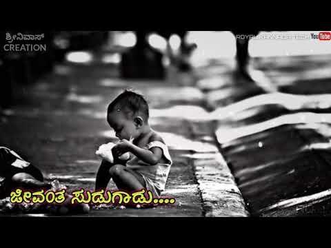 #duniya Kannada WhatsApp status song in  he paapi janara haalu duniya HD VIDEO