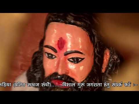 Ravidas Arti Yadein Event Jabalpur