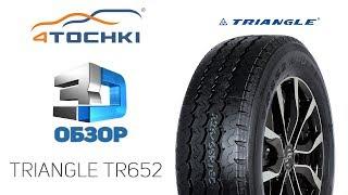 3D-обзор шины Triangle TR652 . Шины и диски 4точки - Wheels & Tyres.