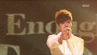M-tiful - Sick enough to die, 엠티플 - 죽을만큼 아파서, Music Core 20121103