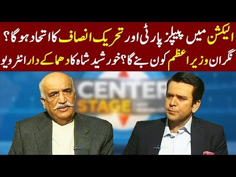 Center Stage With Rehman Azhar- 12 April 2018 - Express News