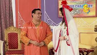 Nasir Chinyoti Amanat Chan and Agha Majid Stage Drama Chuski Clip