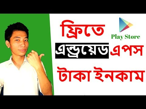 Create Free Androids Application Without Coding Bangla Tutorial | Earn Money From Google Play Store