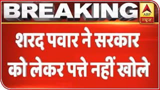 Suspense Over Maharashtra Government Formation Continues | News @ 7 | ABP News