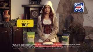 АТБ реклама - рис «Foods&Goods Selected»