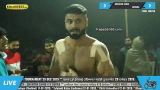 Final Match  Dhamtan Sahib Vs Deora  Balbehra Kaithala Haryana Kabadi Tournament 29 Dec 2019
